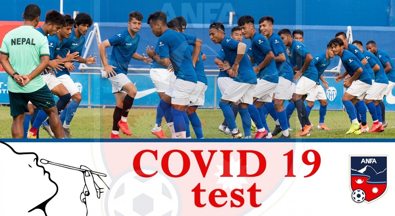 राष्ट्रिय फुटबल टिमको कोभिड-१९ परीक्षण