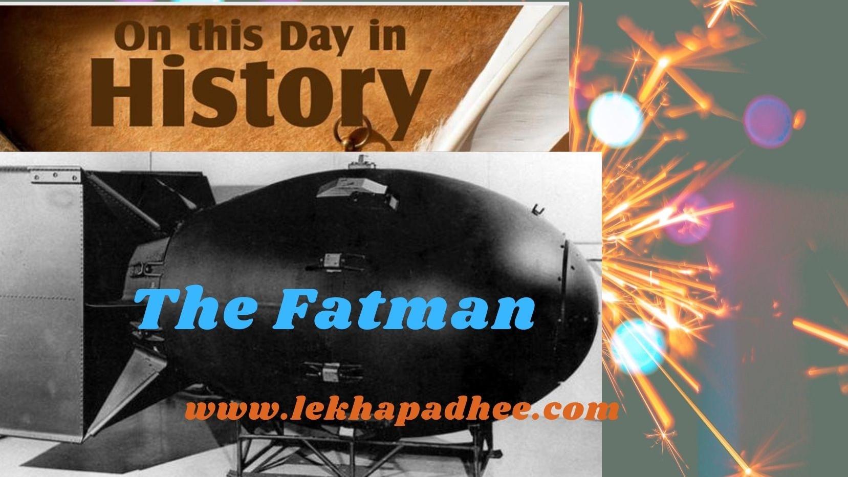 ईतिहासमा आज : The Fatman !!!