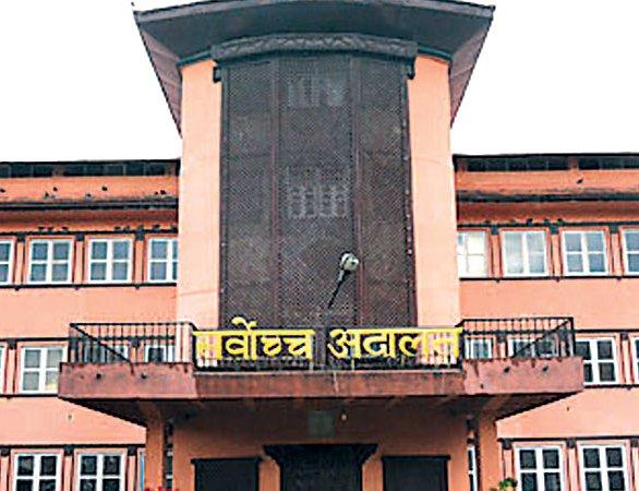 देशको नाम 'नेपाल' मात्र राख्ने सरकारको निर्णयमा सर्वोच्चको कारण देखाऊ आदेश