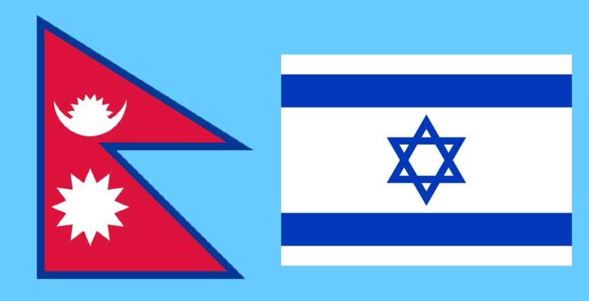 नेपाल र इजराइल बीच श्रम सम्झौता हुने