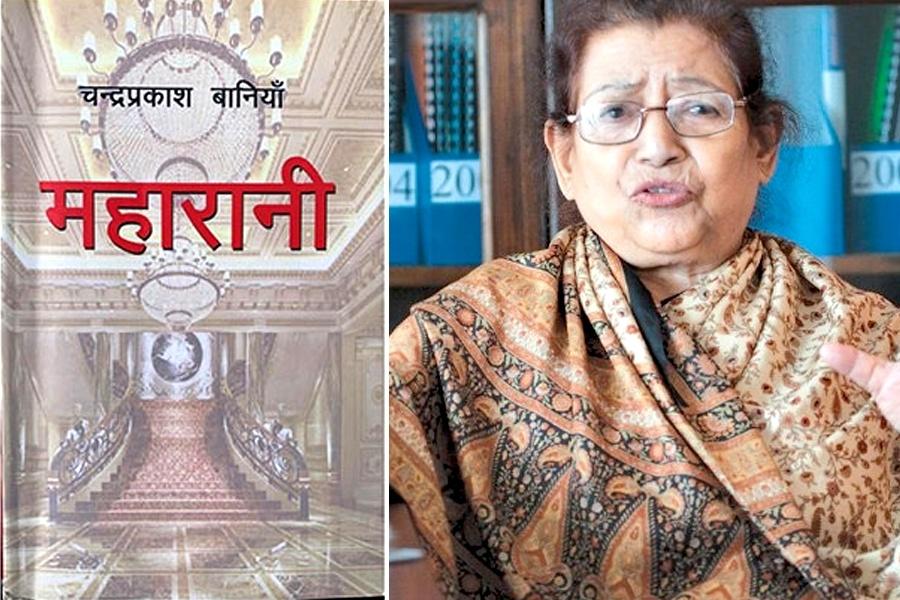 २०७६ को मदन पुरस्कार 'महारानी'लाई, शान्ति ठटाललाई जगदम्बाश्री