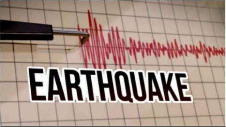 बिहानै भूकम्पको ठुलो धक्का
