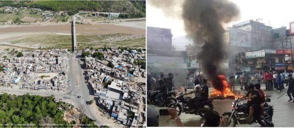 प्रदेश ५ काे राजधानी भालुवाङ,नाम लुम्बिनी राख्ने निर्णयः कतै विराेध, कतै समर्थन