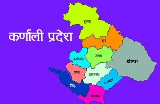 कर्णालीमा मुख्यमन्त्री शाही र माधव नेपाल समूहबीच सहमति