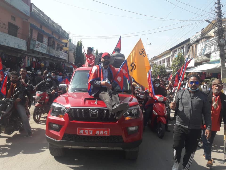 सुदुरपस्चिम कन्चनपुरमा हप्तैपिच्छे राजाबादीहरुको आन्दोलन: ब्यापक जनसमर्थन