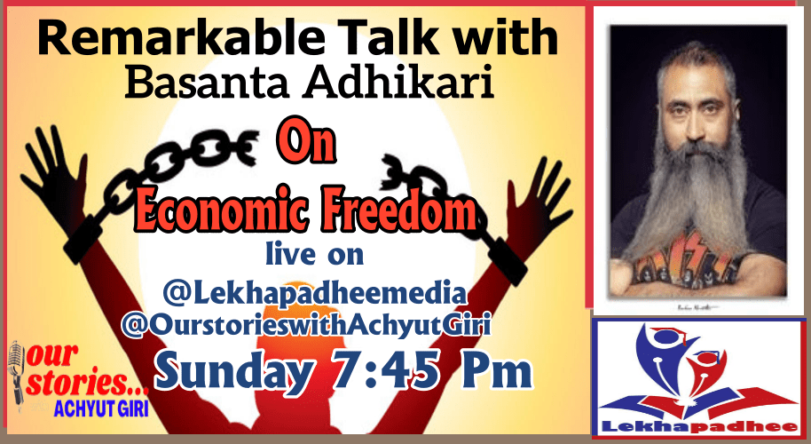 "Remarkable Talk with Basanta Adhikari on ""Economic Freedom"""