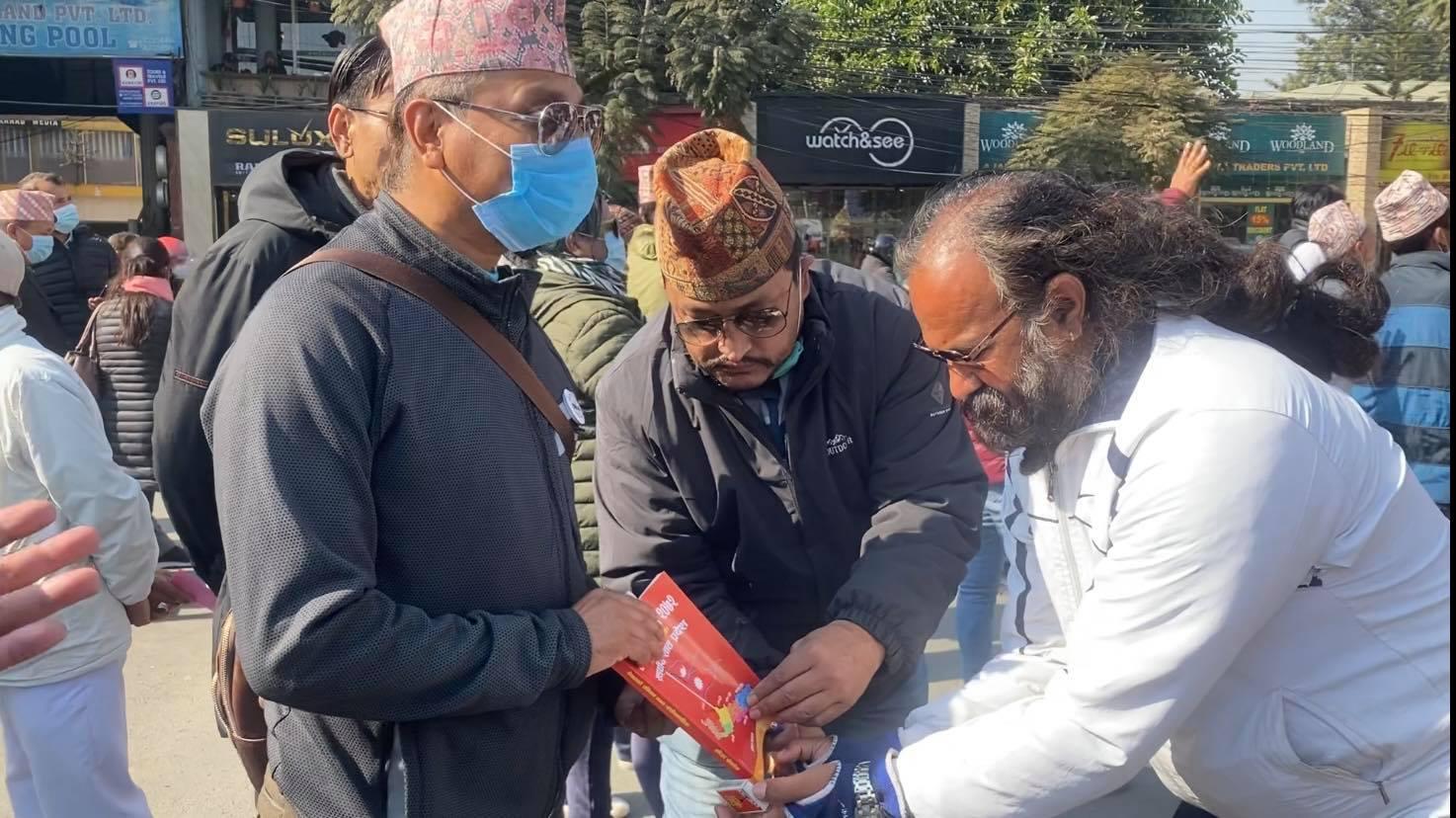 स्व. राजा महेंद्र जयन्ति मनाउदै रास्ट्रिय सरोकार मंचले संबिधान जलायो