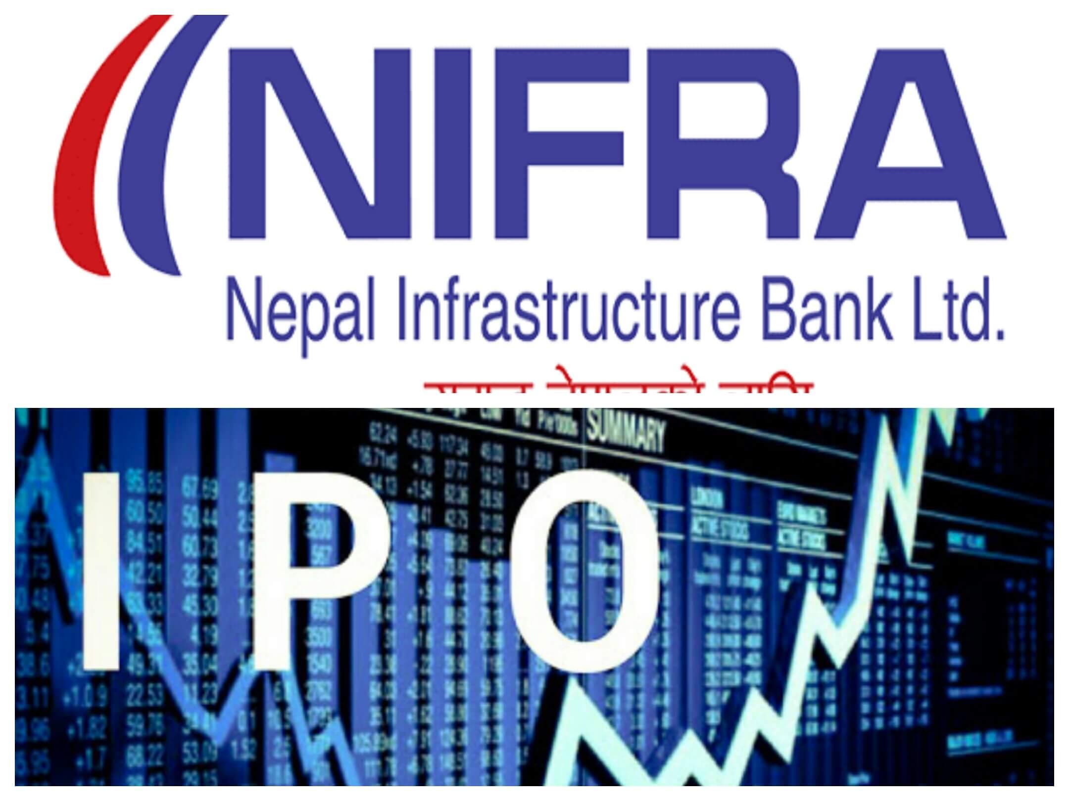 आज खुल्दैछ नेपाल इन्फ्रास्ट्रक्चर बैंकको नेपालकै ठूलो आइपीओ