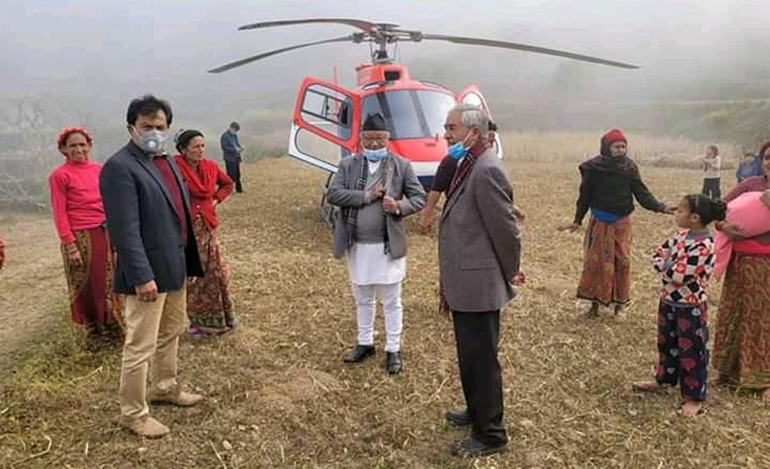 कांग्रेसका सभापति शेरबहादुर देउवा सवार हेलिकप्टर आकस्मिक अवतरण