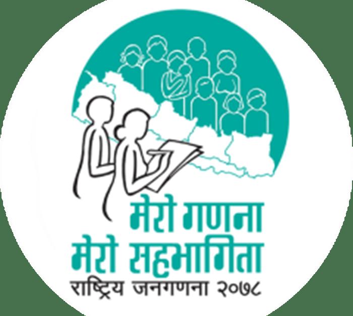 जनगणना २०७८: कालापानी, लिपुलेक र लिम्पियाधुरामा पनि जनगणना हुने