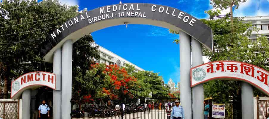 एमबीबीएस पढिरहेका विद्यार्थीलाई नेशनल मेडिकल कलेजले परीक्षामा सहभागी गराएन