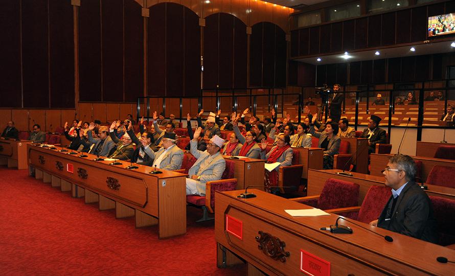 राष्ट्रियसभा बैठक बस्दै