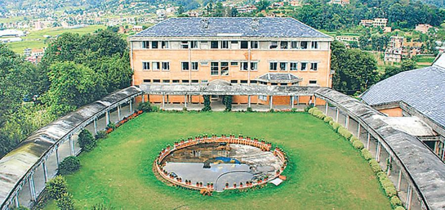 काठमाडौं विश्वविद्यालयको उपकुलपतिका लागि दरखास्त आह्वान