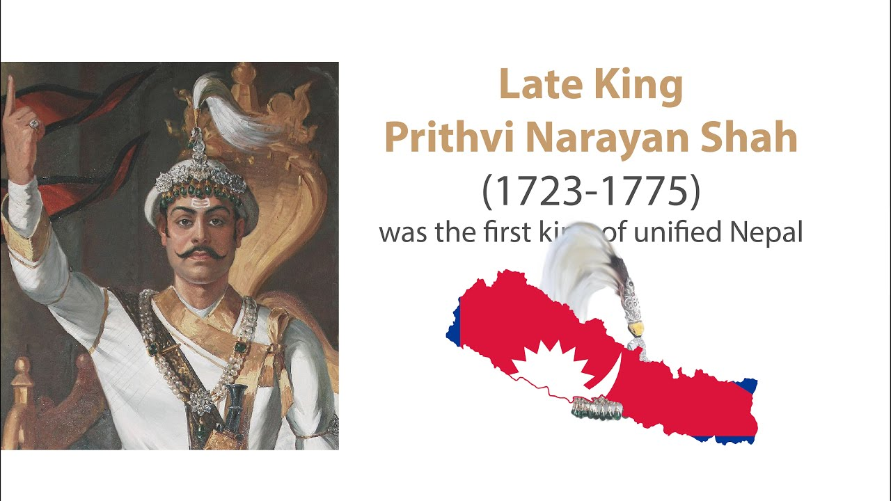 राष्ट्रनिर्माता पृथ्वीनारायण शाहको २९९औ जयन्ती समारोहका लागि कांग्रेसी, एमाले, कम्युनिस्टहरुसहित पूर्वप्रधानसेनापति, पूर्वसचिवहरुको भेला