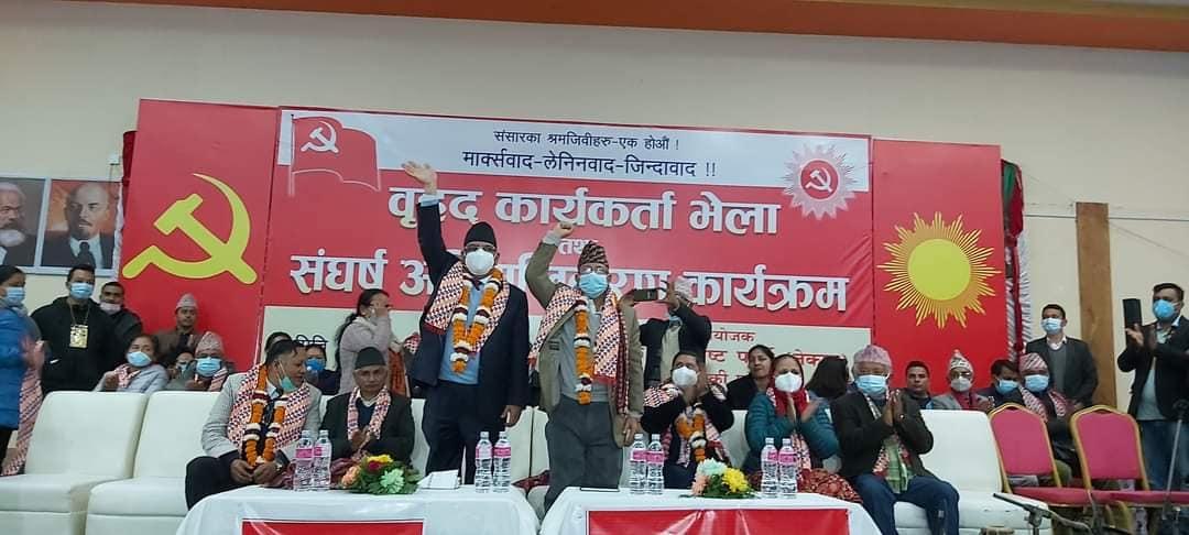 केपीभन्दा माधव नेपाल हजार गुणा बढी क्रान्तिकारी : प्रचण्ड