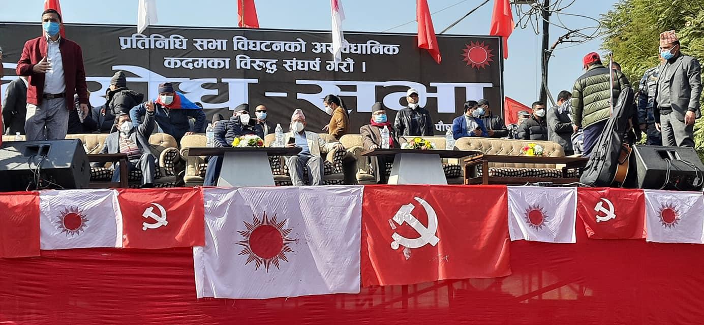 प्रचण्ड–नेपाल पक्षद्वारा दोस्रो चरणको आन्दोलन घोषणा