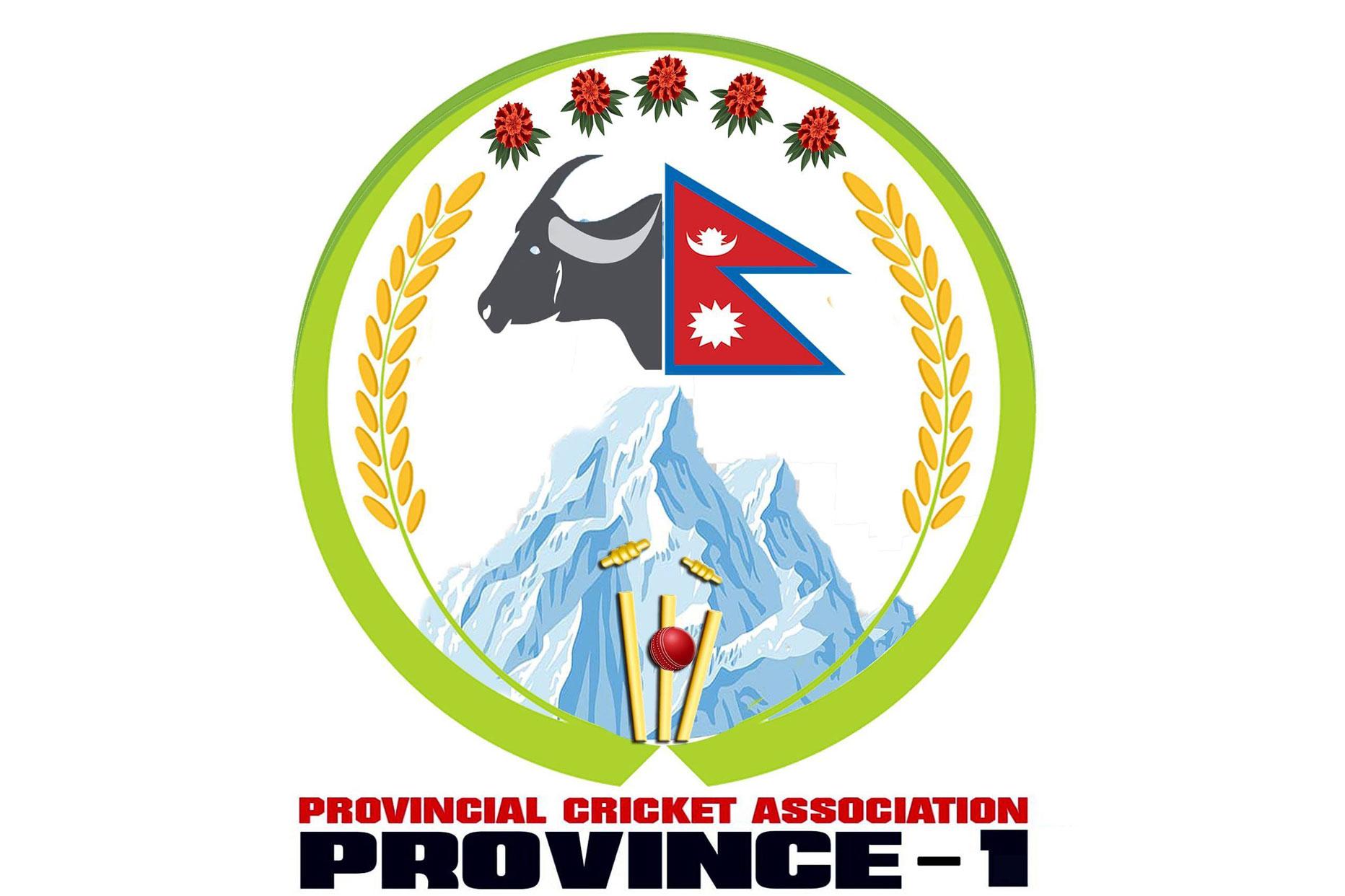 पीएम कप पुरुष राष्ट्रिय क्रिकेट प्रतियोगिता प्रदेश १ को टोलि छनौट