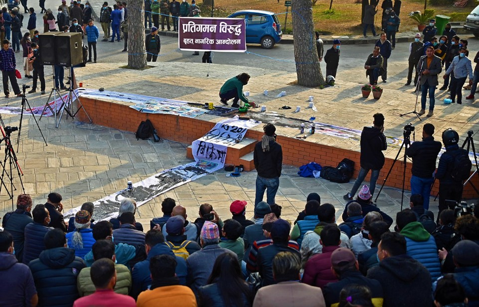 संसद् विघटनविरुद्ध प्रज्ञा डबलीमा 'नागरिक सभा'