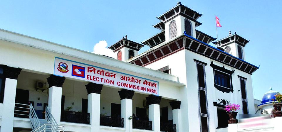 निर्वाचन आयोगमा आठ वटा नेपाल कम्युनिस्ट पार्टी ! कसरि सम्भब ? हेर्नुहोस नामावली