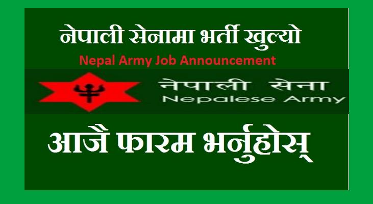 नेपाली सेनामा रिक्त अधिकृत क्याडेट पदमा भर्ना खुल्यो
