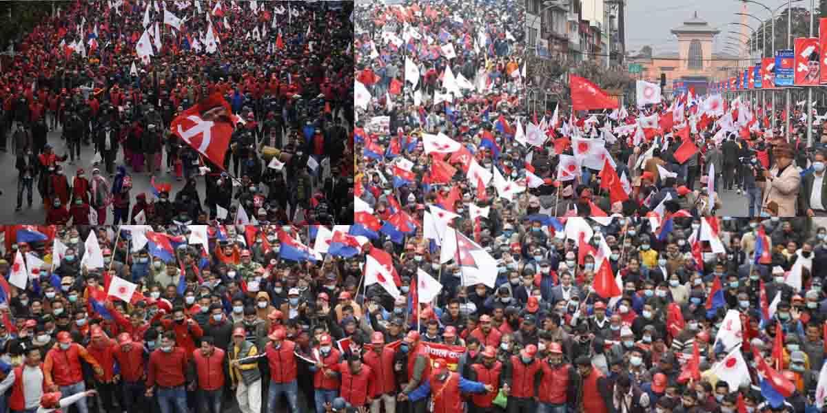 काठमाडौंमा नेकपा ओली समूहको शक्ति प्रदर्शन