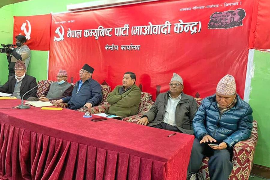 नेकपा माओवादी केन्द्रको बैठकमा २० जना बोले, निष्कर्ष बिहिन स्थगित