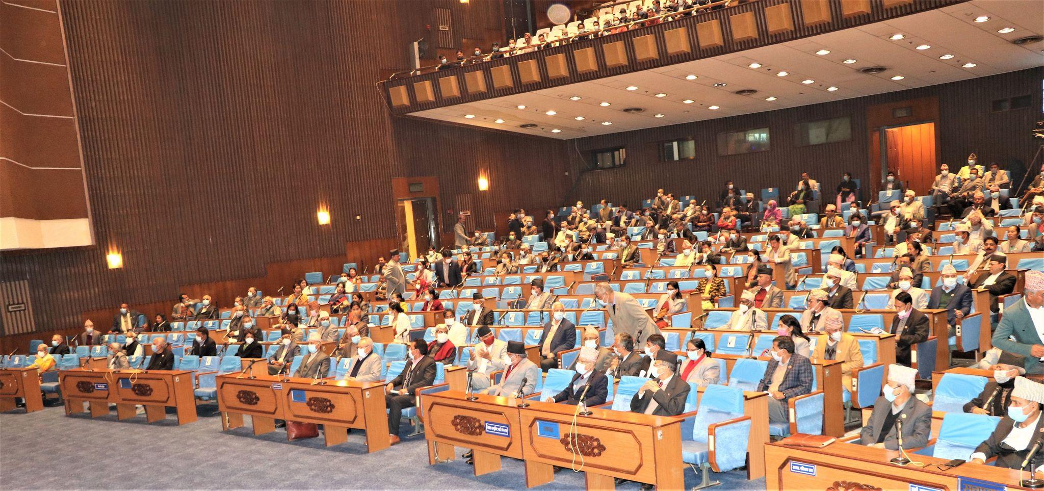 कांग्रेसकोको नाराबाजी: संसद् बैठक १० मिनेटका लागि स्थगित