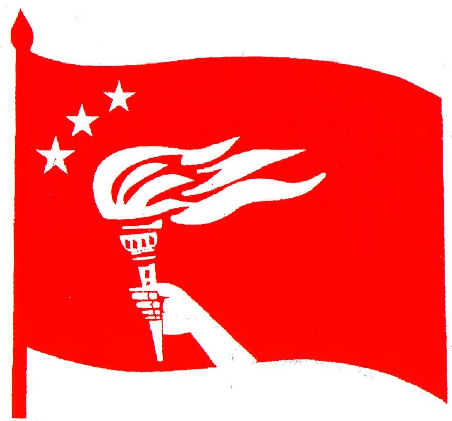 अनेमसंघको बृहत राष्ट्रिय महिला कार्यकर्ता भेला आज शनिबार