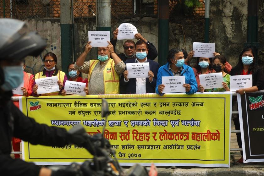 म्यानमारको सैनिक दमनविरुद्ध राष्ट्रसंघ कार्यालय अगाडि प्रदर्शन