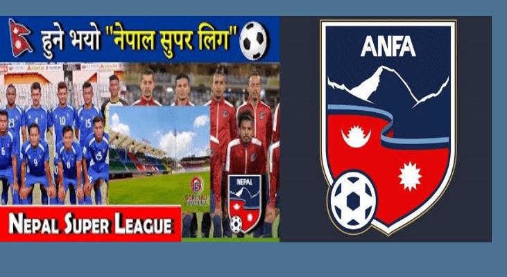 नेपाल सुपर लिग फुटबलका लागि अक्सनमा १५८ खेलाडीको नाम सार्वजनिक