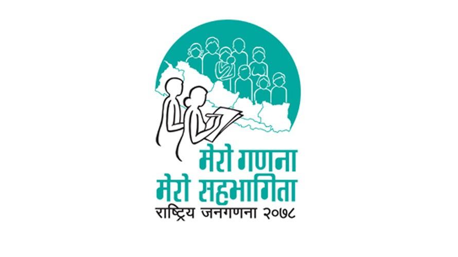 राष्ट्रिय जनगणना २०७८ मा पहिलोपटक वित्तीय पहुँच र ऋण खाताबारे विवरण सङ्कलन गरिंदै