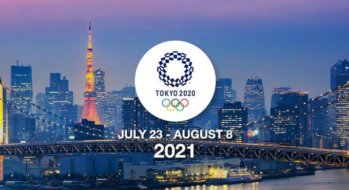 टोकियो ओलम्पिक साउन ८ (२३ जुलाई) देखि सुरु हुने