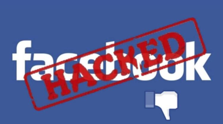 फेसबुक पासवर्ड कम्तीमा १० अक्षरको राख्नुस, दूरसञ्चार प्राधिकरणको टिप्स