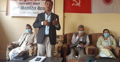 नेकपा (एमाले) कैलालीमा समानान्तर  जिल्ला कमिटी