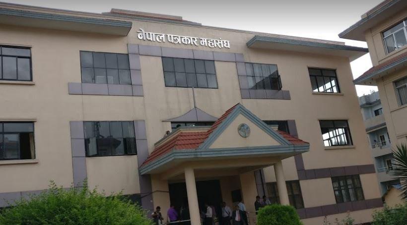 आज नेपाल पत्रकार महासंघको निर्वाचन हुँदै
