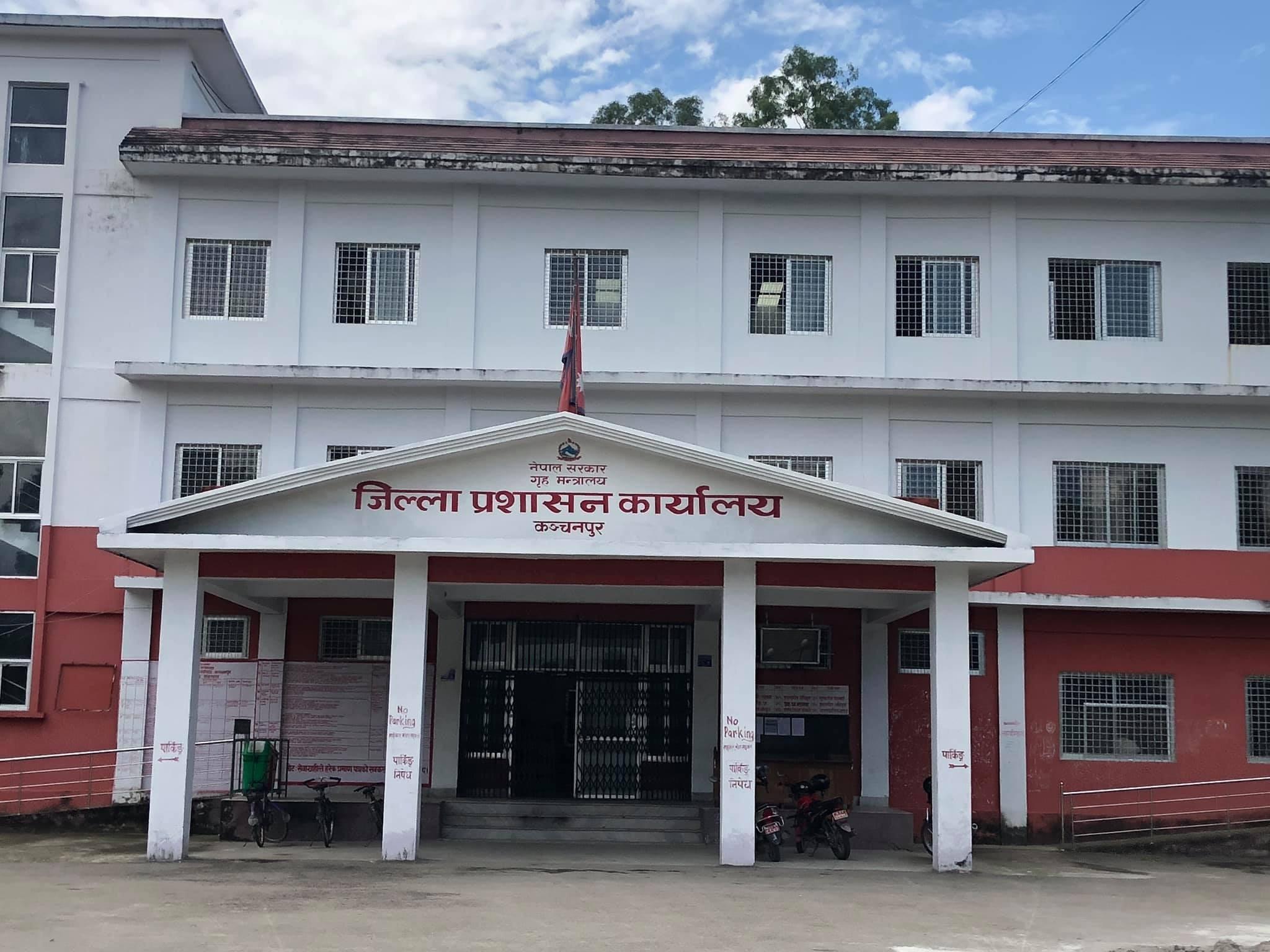 कञ्चनपुरमा बैंक बन्द, तरकारी फलफूल सातामा ३ दिनमात्र बेच्न पाइने