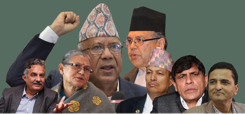 नेकपा (एमाले) का १५ स्थायी कमिटी सदस्यको वक्तव्य