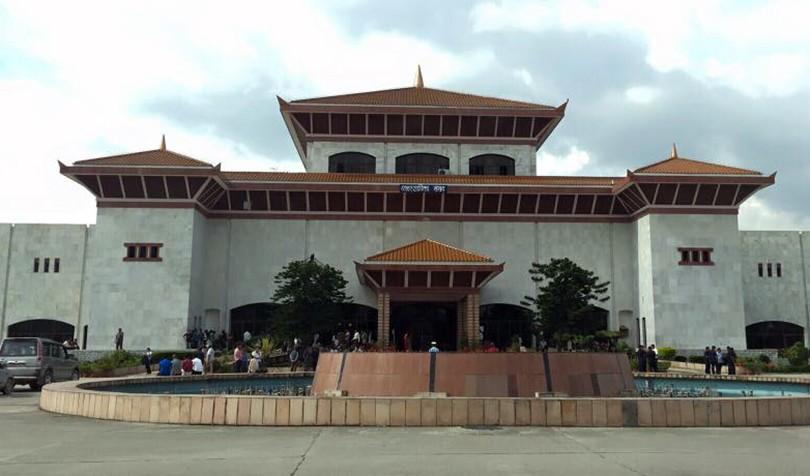 कैलालीका पाँच राजनीतिक दलद्वारा संसद विघटनको विरोध
