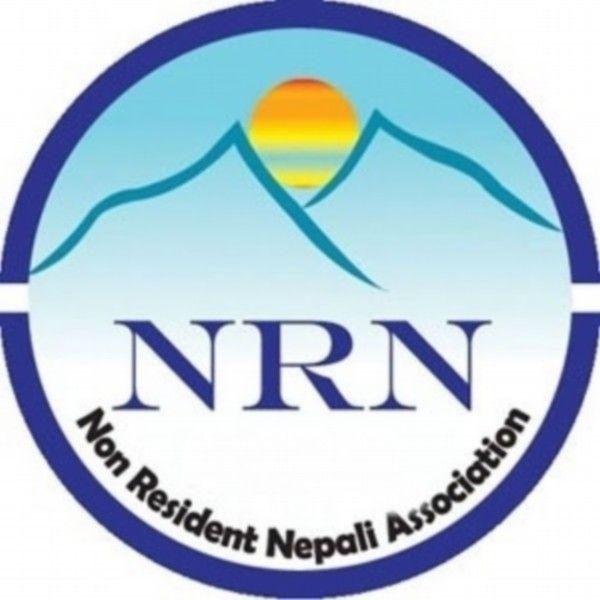 एनआरएनएले अक्सिजन कन्सन्ट्रेटर सहित दुई करोड रुपैयाँ बराबरको स्वास्थ्य सामग्री नेपाल पठाउने