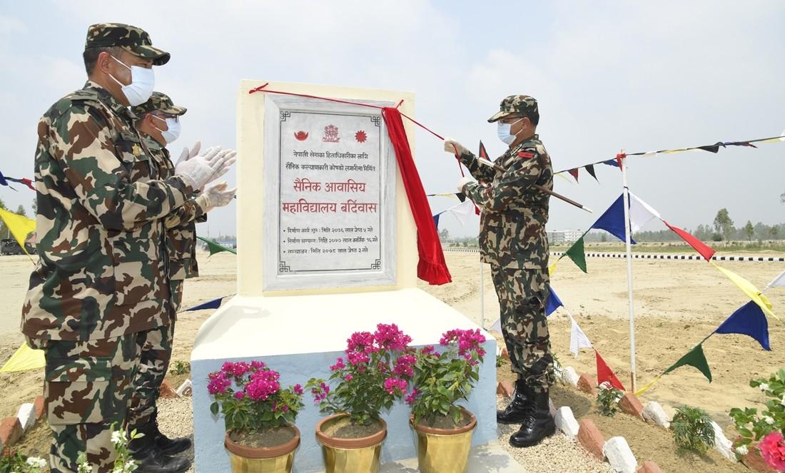 प्रधानसेनापतिद्वारा फिल्ड अस्पताल र सैनिक आवासीय महाविद्यालयको उद्घाटन