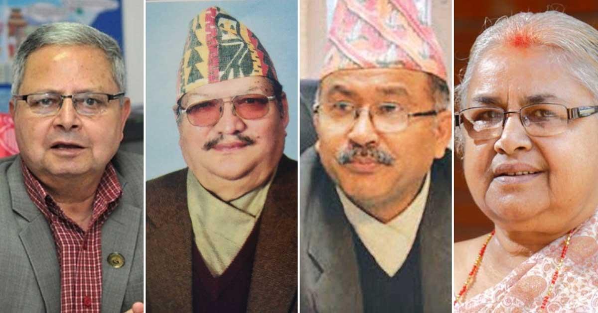 चार पूर्वप्रधानन्यायाधीशको संयुक्त विज्ञप्तिः प्रतिनिधि सभा पुनः विघटन सर्वोच्चको फैसलाविपरीत