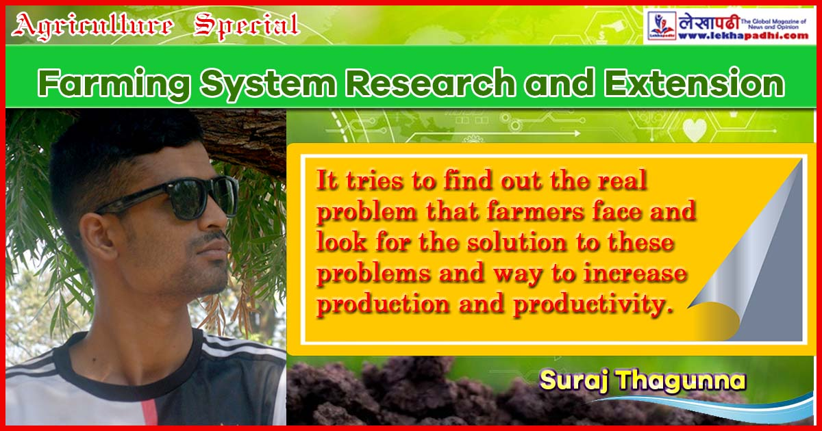 Farming System Research and Extension