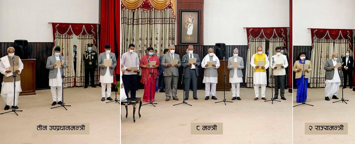राजेन्द्र महतो उपप्रधानमन्त्री, अरु को-को बने मन्त्री ? (सूचीसहित)