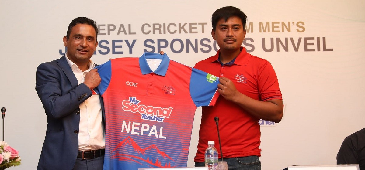 राष्ट्रिय क्रिकेट टोलीको जर्सी डिजाइन प्रतिस्पर्धा, एक लाख पुरस्कार