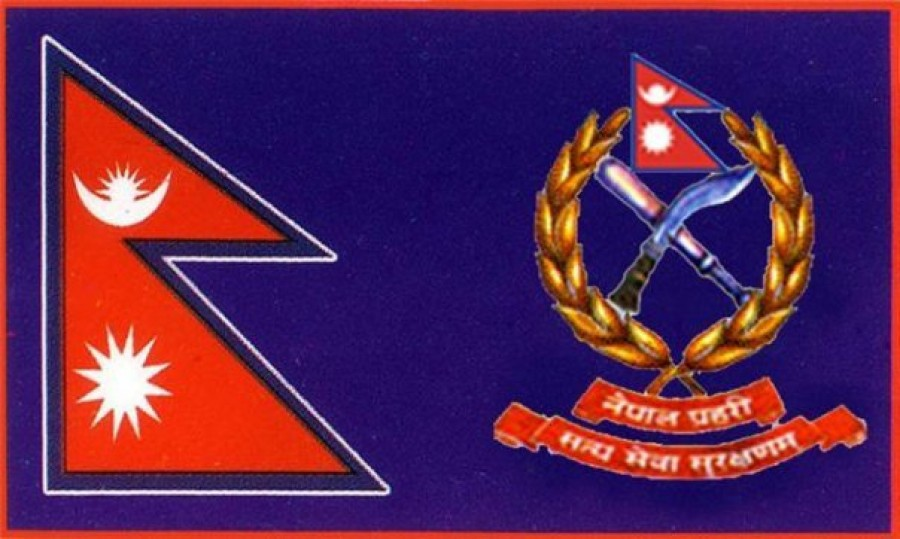 नेपाल प्रहरीका १५ एसएसपीको सरुवा, सूचीसहित, को कहाँ ?
