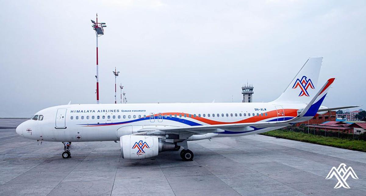 हिमालय एयरलाइन्सको टिकट अनलाइनबाटै बुकिङ गर्न सकिने
