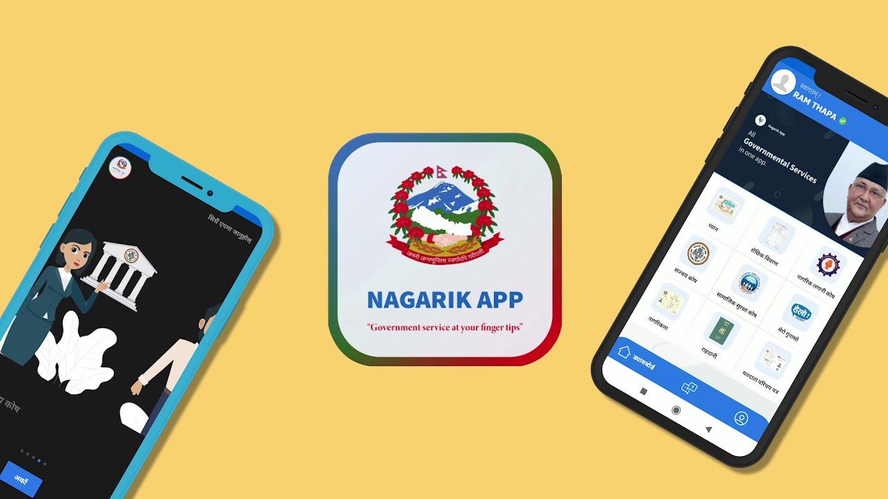 'नागरिक एप निर्देशिका' आयो, सरकारी सेवा अनलाइन मार्फत गर्न सकिने