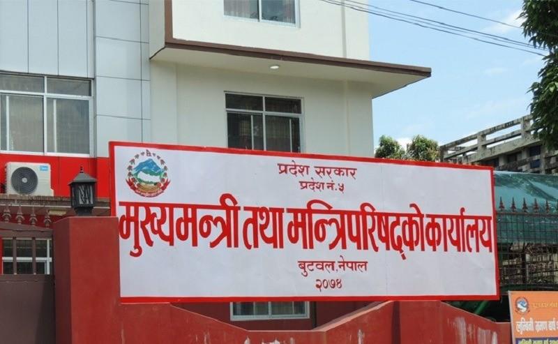 लुम्बिनीमा आजै नयाँ सरकार : मुख्यमन्त्रीका लागि कुलप्रसाद केसीको दाबी