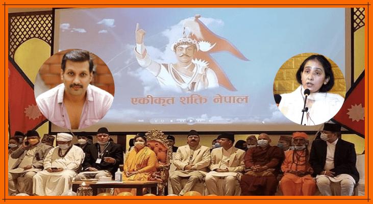 """हिन्दुराष्ट्र र राजसंस्था पक्षधर """"एकीकृत शक्ति नेपाल""""मा निखिल उप्रेती, मनिषा कोईराला सहित अन्य चर्चित अनुहार"""