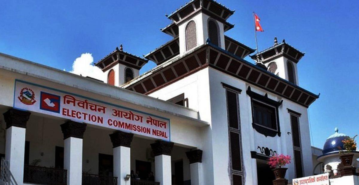 नेकपा (एकिकृत समाजवादी) र लोसपा निर्वाचन आयोगमा दर्ता